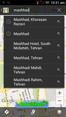 آموزش اجرای نقشه های گوگل (Google Maps) به صورت آفلاین