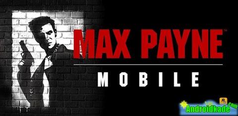 بازی فوق العاده Max Payne v1.0 + فایل Data