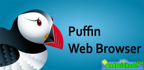 مرورگر قدرتمند Puffin Web Browser v2.2.5636