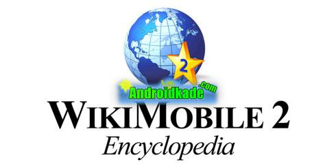 برنامه اختصاصی ویکی پدیا WikiMobile 2 Pro Encyclopedia v2.75